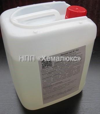 Яхонт (м) К-5п - НПП Хемалюкс